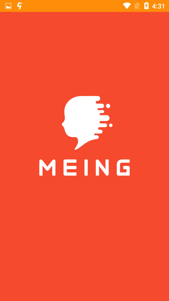 Meing小我